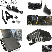 FOR YAMAHA MT-09 MT09 2013-2017 Brake Clutch Lever Air Intake Engine Stator Radiator Guard Covers frame slider Damper Bracket