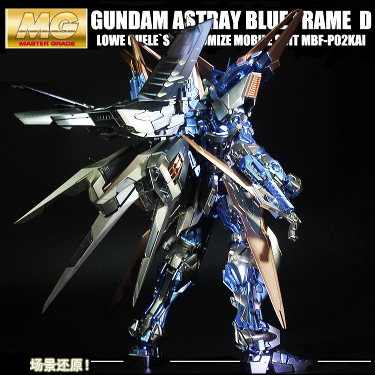 Thousand Handed Metal Coloring MG Blue Heresy As High As Type D Confusion As High As Heresy Series Free Shipping