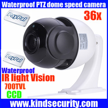 PTZ analog Camera 700TVL 36X optical zoom outdoor mini sony effio high speed dome Security camera