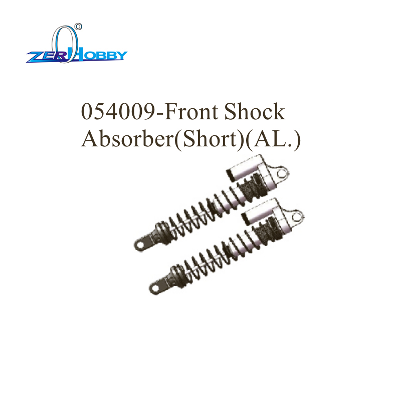 Image 2 - hsp racing car aluminum upgradable spare parts shock absorber for hsp 1/5 brushless buggy 94059 (part no. 054009, 054010)-in Parts & Accessories from Toys & Hobbies