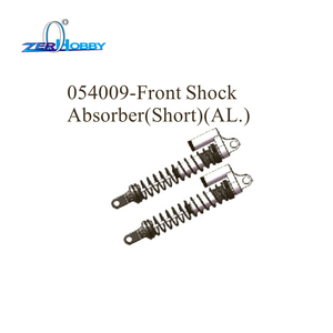 Image 3 - hsp racing car aluminum upgradable spare parts shock absorber for hsp 1/5 brushless buggy 94059 (part no. 054009, 054010)