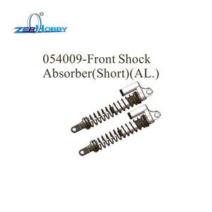 Image 3 - Обновленные запасные части hsp для гоночных автомобилей алюминиевый, амортизатор для hsp 1/5, Бесщеточный Багги 94059 (Часть № 054009, 054010)