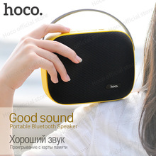 HOCO BS2 travel portable desktop bluetooth speakers Wireless+Wired handle Radio for iPhone Samsung Sony HTC Xiaomi Huawei