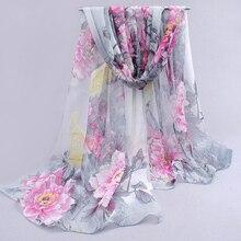 Шифон шелковый шарф 2017 шарф женский лето осень все матч шарф длинный дизайн кондиционер мыс шелковые шарфы шали XQ053