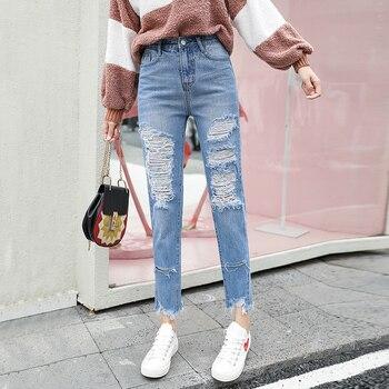 06d1f253731 CTRLCITY Узкие рваные джинсы для женщин Высокая талия деним плюс размеры  модные брюки девочек синий повседневное дизайн дамы к