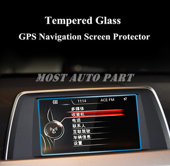 6.5 Inch Tempered Glass GPS Navigation Screen Protector For BMW X1 F48 X2 F39 image