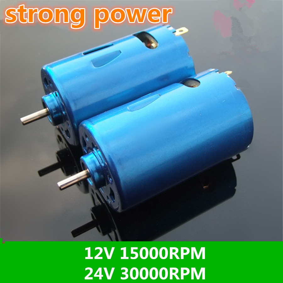 1pc K870 Super Speed Blue Shell 550 DC MOTOR with Fan High Torque Ferromagnetic Model Car Ship Power Motor DIY Technology Making 310 reduction of motor speed reducer technology small making motor diy puzzle solar toys handmade accessories