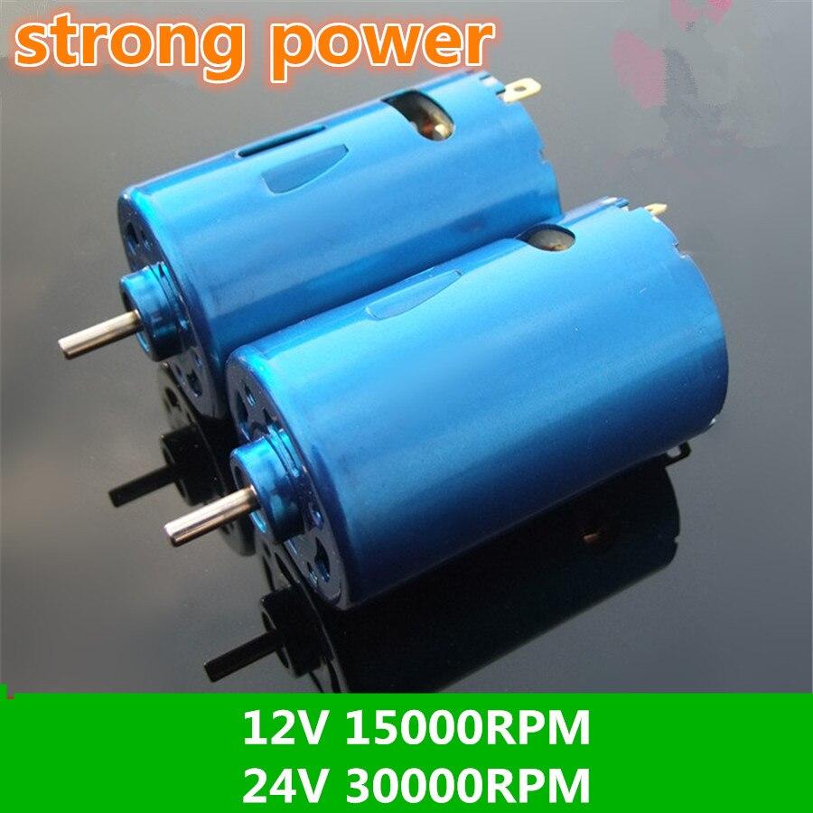 1pc K870 Super Speed Blue Shell 550 DC MOTOR with Fan High Torque Ferromagnetic Model Car Ship Power Motor DIY Technology Making