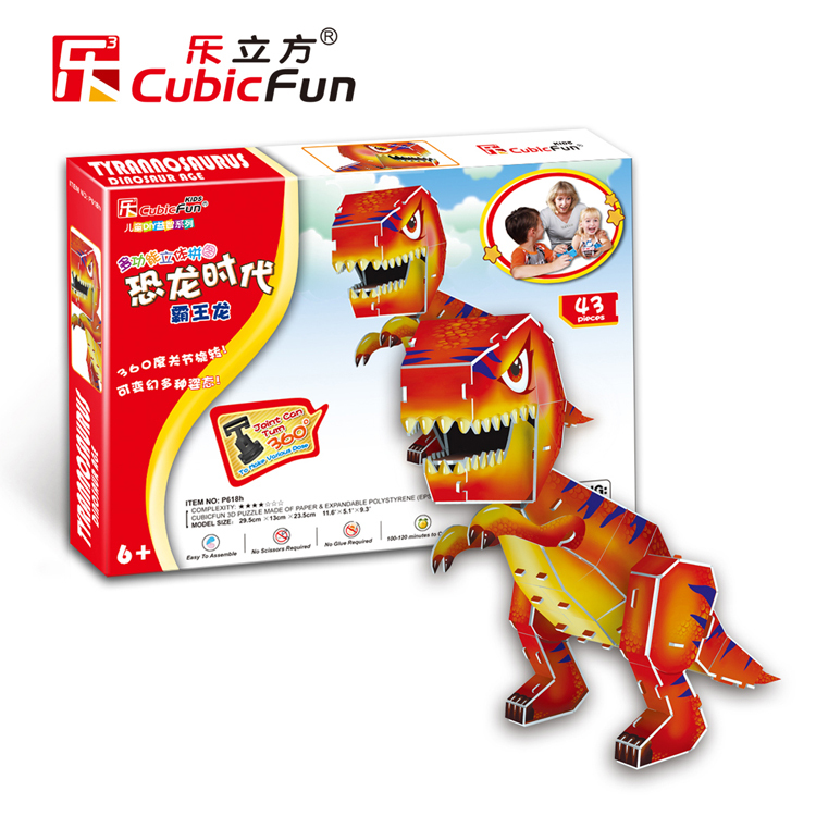 Candice guo Cubicfun 3D puzzle paper model animal doll P618h Tyrannosaurus Rex dinosaur world birthday gift