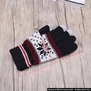 Popular Warm Winter Thick Gloves Wool Knitted Women Cold Winter Glove Snowflake Full Finger Mittens Mitaine Luvas