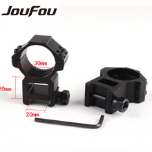 JouFou 2PCs Hunting Accessories 20mm Dovetail Rifle Scope Mount High Wide Picatinny / Weaver Rail Ring 30mm