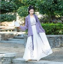 Padded Flower Embroidery Song Dynasty Costume Traditional Chinese Ancient Hanfu Women Wear Brocade Light Purple Clothing