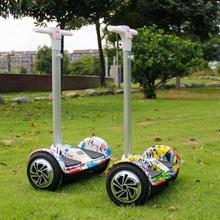 Беспошлинный 10 дюймов умный пульт walkcar самобалансирующийся Электрический Ховерборд моторизованный взрослый с большими колесами Скайуокер ручка Ховер доска