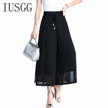 IUSGG Women Office Lady Loose Pants Drawstring Wide Leg Pants High Waist Pants Fashion Spliced Panelled Trousers Pants Women