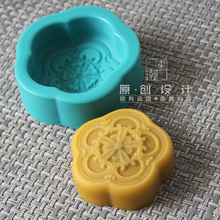 free shipping Soft silicone mold soap mould diy Decorative flowers shape z003