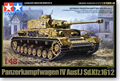 Tamiya scale model 1/48   Tank Model No. four  World War II Germany chariot J late 32518