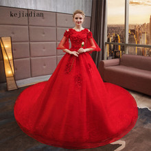 kejiadian ball gown Wedding Dress Bridal Gown