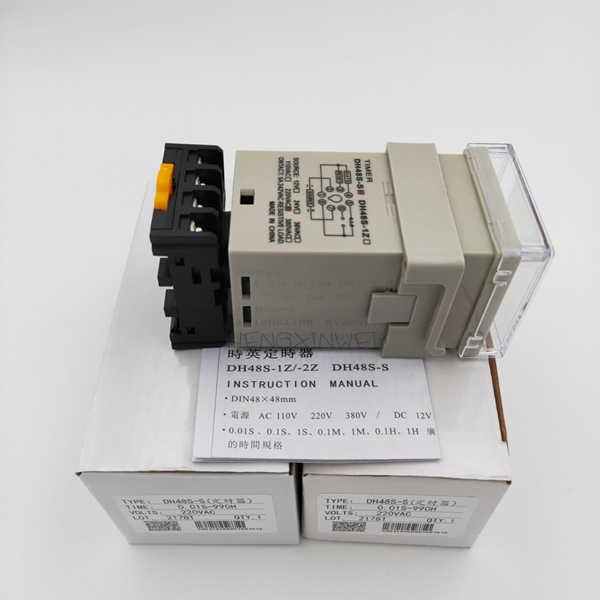 Relais/minuterie de temps de cycle de répétition de DH48S-s avec la prise (alternative de ca 220 V 110 V 380 V 36 V DC/AC 24 V 12 V)