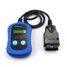 цены на KONNWEI KW812 Code Reader VAG SCANNER Scan Tool CAN for VW/Audi  в интернет-магазинах