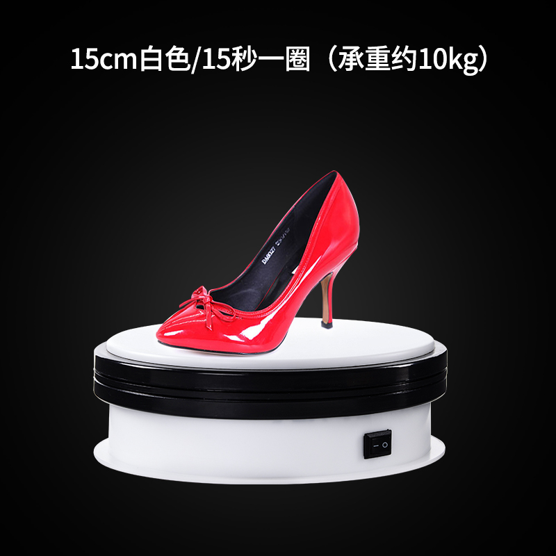 360 Degree Photography Turntable for Product Shooting Diameter, Jewelry,shoes,bag shooting and dispaly CD50