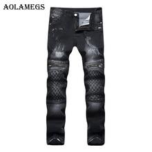 Aolamegs Men Jeans Pants Criss-Cross Mesh Zipper Solid Motorcycle Full Length Trouser Summer Splice Denim Fashion Straight Light