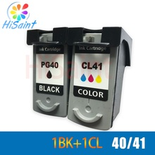 iP1200 iP1880 CL41 MX308