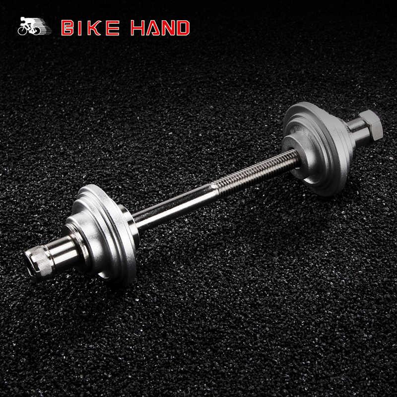 Велосипедный ручной инструмент BB, инструмент для снятия кронштейна, инструменты для ремонта велосипеда, Профессиональный BB Подшипник, набор инструментов для велосипеда