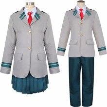 My Hero Academia kostium cosplayowy anime Boku no Hero Academia mundurek szkolny Ochaco Uraraka Midoriya Izuku strój na siłownię odzież sportowa