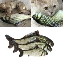 3D Soft Pet Supplies Cat Plush Fish Stuffed Mint Interactive Kitten Chewing Toy20cm