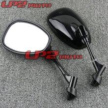 Для YAMAHA XV950 XVS950 XVS1100 XVS1300 заднего вида мотоциклетные зеркала заднего вида Reverser зеркало черный/хром