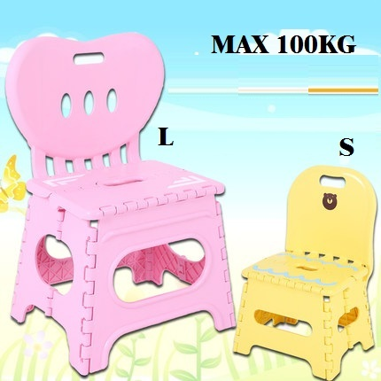 Frete grátis banco espessamento dobrável cadeira L plástico portátil doméstico cadeira ao ar livre criativo banco de madeira adulto crianças