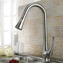 Недавно Кухня Раковина бассейна кран никель Матовый смесители кран JN8527-1