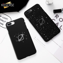 KISSCASE Universe Planet Matte Case For iPhone 5S SE Cover For iPhone 6 6S 7 8 plus Case Cute Black Galaxy Case for iPhone X 10