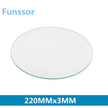 A Funssor 220mm round borosilicate/high tempered glass plate, 3mm Thickness For DIY Delta 3D Printer