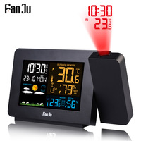 FanJu Alarm Projection Clock Thermometer Hygrometer Wireless Weather Station Digital Watch Snooze Desk Table Project Radio Clock
