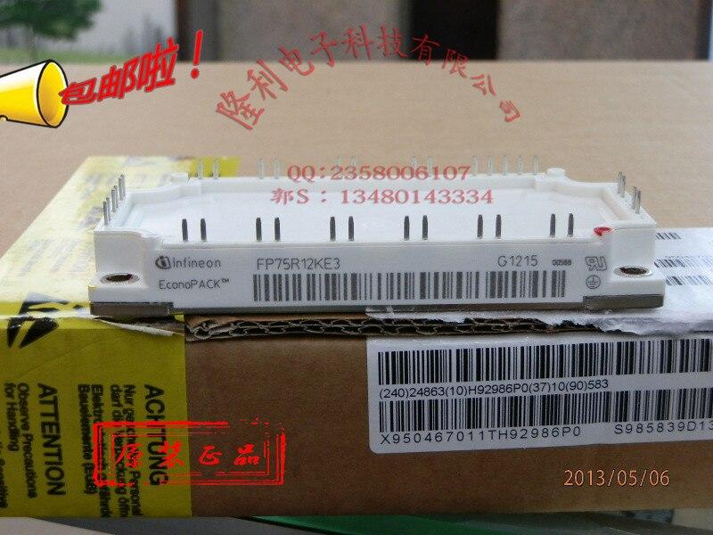 .FP75R12KE3/FP75R12KT3/FP75R12KT4 new imported genuine/original spot