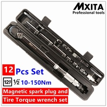 12Pcs set wrench 10-150Nm