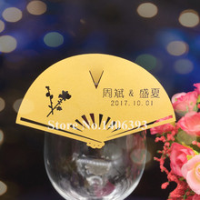 60pcs Plum Flower Chinese Fan Glass Card Laser Cut Wedding Party Table Name Place Decoration