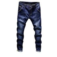 NIBESSER Stretch Denim Pants Solid Slim Fit Jeans Men Casual Biker Denim