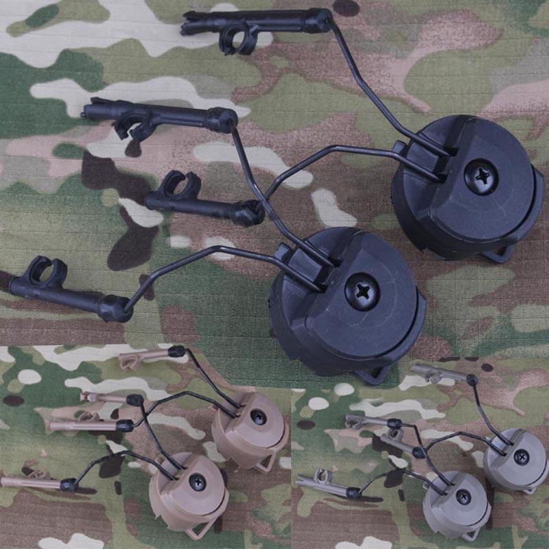 Prix pour EmersonGear RAPIDE Casque accessoires support de casque Comtac Casque Ops-tactique Core Casque ARC Ferroviaire Adaptateur pour C1 C2 C4