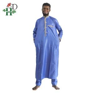 Image 1 - H & D الملابس الأفريقية الرجال 2020 رجل dashiki قميص أفريقيا بازان الثراء الزي الملابس القمم بانت الدعاوى vetement الأفريقية صب أوم
