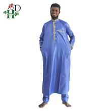 H & D африканская мужская одежда 2020 Мужская Дашики рубашка Африка Базен риче Одежда Топы брючные костюмы vetement africain pour homme