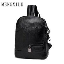 2017 модные женские туфли рюкзак высокое качество PU кожаные рюкзаки для девочек-подростков большой Ёмкость женские школьные сумки рюкзаки