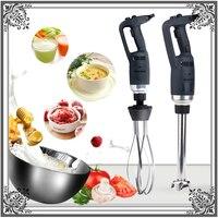 ITOP Multifunctional Commercial 220W Electric Stick Blender Hand Blender Egg Whisk Mixer Juicer Meat Grinder Food
