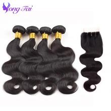 YuYongTai Brazilian body wave Hair 4 Bundles with closure Natural color Remy Human hair weave bundles with closure Swiss Lace