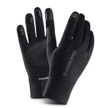 Зимние перчатки для охоты на открытом воздухе, рыбалки, противоскользящие перчатки для рук, защитные шерстяные противоскользящие перчатки, устойчивые защитные теплые