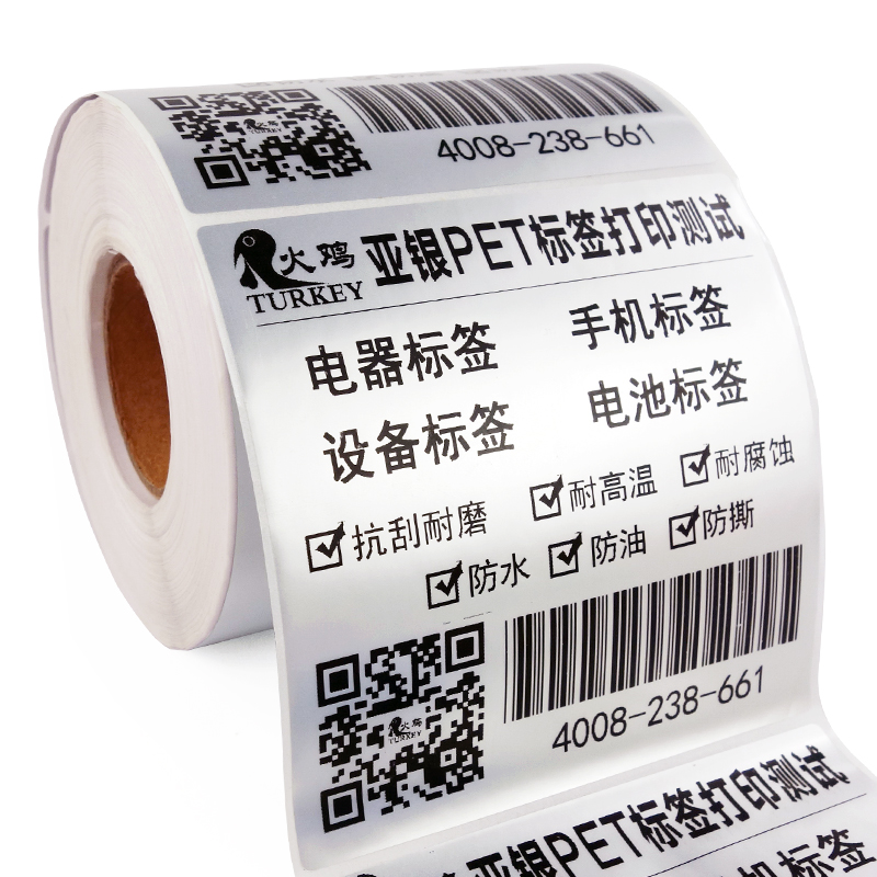 100mm x 100mm Silver PET label rolls bar code adhesive label sticker for zebra 500 stickers