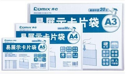 Comix A1739 , Transprent Plastic File Cover ,File Bags ,A3, Size :440*310mm 175g, One Packages Of 1pcs ,Color Transparent, Free