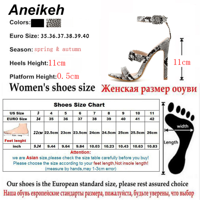 Mature PU Women Shoes Thin High Heels Sandals