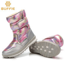2017 Pink Girl Boots Buffie Brand style Kids snow boots winter shoes antiskid outsole plus size 27 to 41 silver boots free ship
